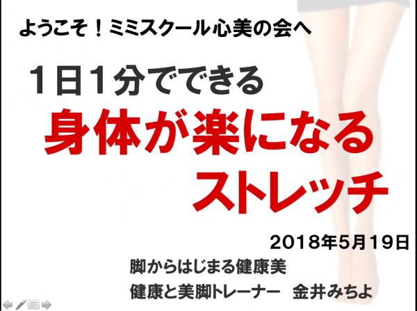 スクリーンショット 2018-05-19 23.36.41