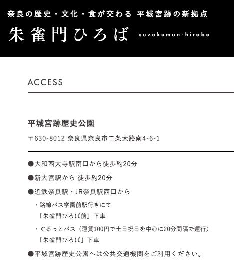 スクリーンショット 2018-05-03 20.56.33